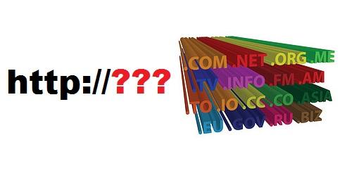 Domain baru